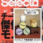 selecta_pop